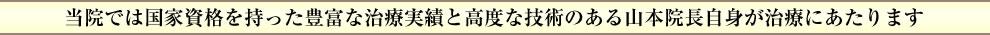 江戸川区小岩の皮膚科